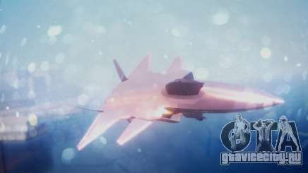 Chenyang J-20 Air Force BF4 для GTA San Andreas