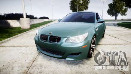 BMW M5 E60 v2.0 Stock rims для GTA 4