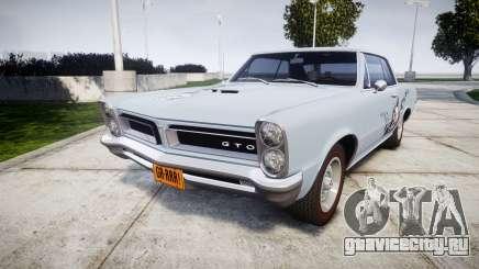 Pontiac GTO 1965 skull для GTA 4
