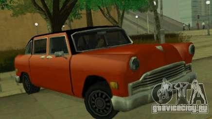 Cabbie Restyle для GTA San Andreas