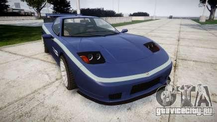 Invetero Coquette X для GTA 4