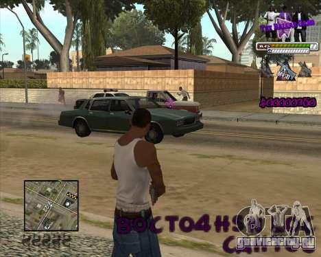 C-HUD for Ballas для GTA San Andreas третий скриншот