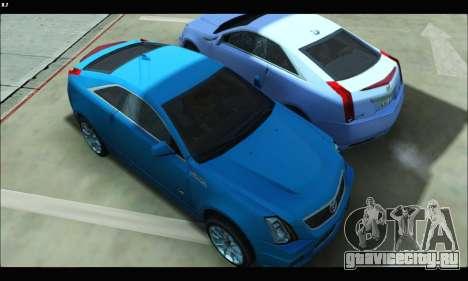 Cadillac CTS-V Coupe для GTA San Andreas вид сзади слева