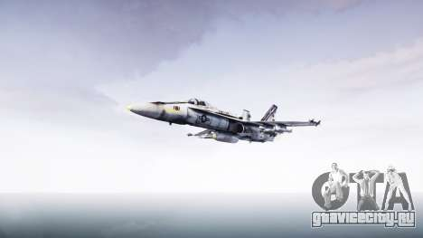 McDonnell Douglas FA-18 Hornet для GTA 4