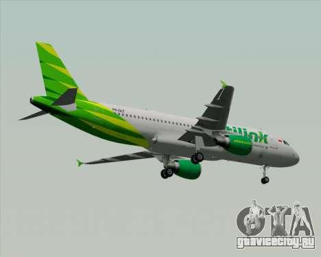 Airbus A320-200 Citilink для GTA San Andreas колёса