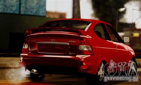 Lada Priora Sport для GTA San Andreas вид слева