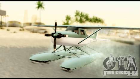 Beta Skimmer для GTA San Andreas