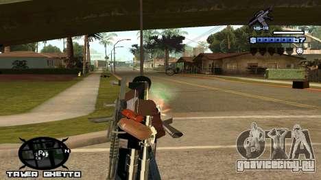 HUD Ghetto Tawer для GTA San Andreas третий скриншот