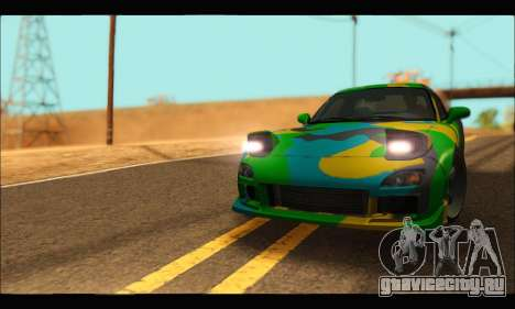 Mazda RX-7 Camo для GTA San Andreas вид справа