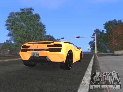 Приятный ColorMod для GTA San Andreas четвёртый скриншот