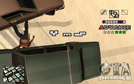 C-HUD Advance RP для GTA San Andreas четвёртый скриншот