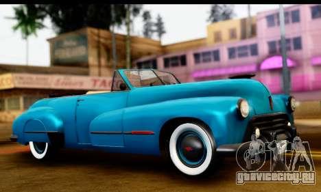 Oldsmobile 98 1947 для GTA San Andreas