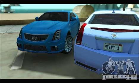 Cadillac CTS-V Coupe для GTA San Andreas
