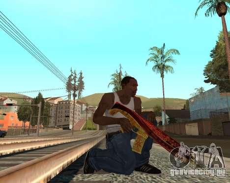 Новогодний weapon pack v2 для GTA San Andreas
