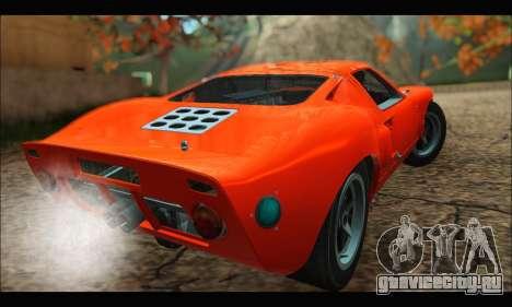 Ford GT40 MKI 1965 для GTA San Andreas