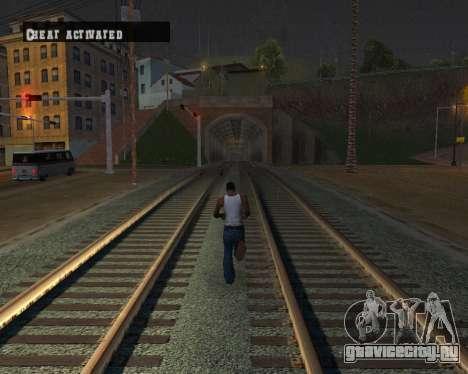 Colormod Dark Low для GTA San Andreas десятый скриншот