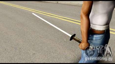 GreyFox Katana from Metal Gear Solid для GTA San Andreas второй скриншот