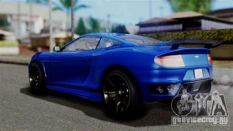 GTA 5 Dewbauchee Massacro Racecar для GTA San Andreas вид слева