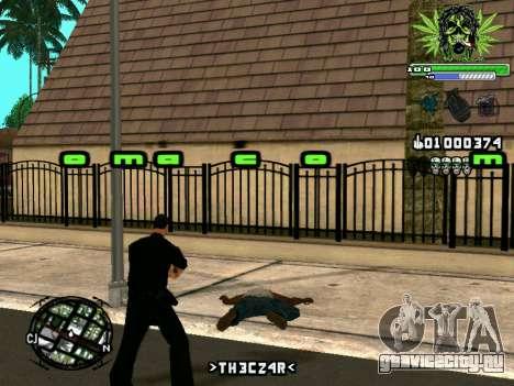 C-HUD Marihaus для GTA San Andreas пятый скриншот