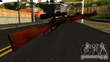 Marlin Model 1895 from Gotham City Impostors для GTA San Andreas второй скриншот