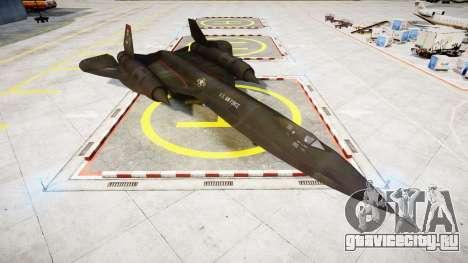 Lockheed SR-71 Blackbird для GTA 4