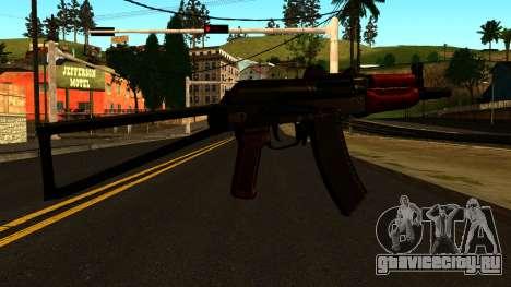 Тёмный АКС-74У v1 для GTA San Andreas второй скриншот