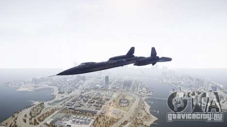 Lockheed SR-71 Blackbird для GTA 4 вид справа