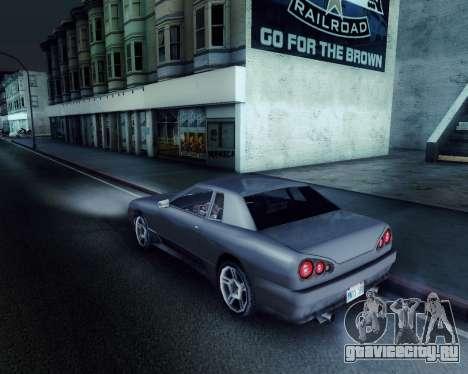 Graphic Mod v5.0 для GTA San Andreas для GTA San Andreas третий скриншот