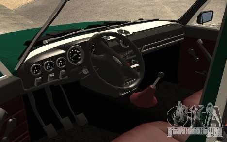 ВАЗ 2106 для GTA San Andreas вид сзади