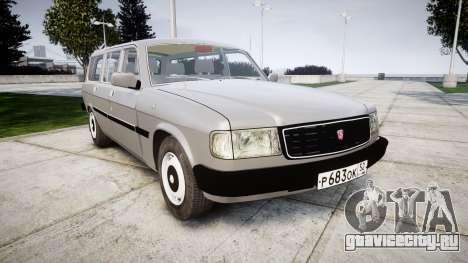 ГАЗ 31022 rims2 для GTA 4