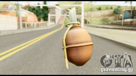 MGS3 Grenade from Metal Gear Solid для GTA San Andreas