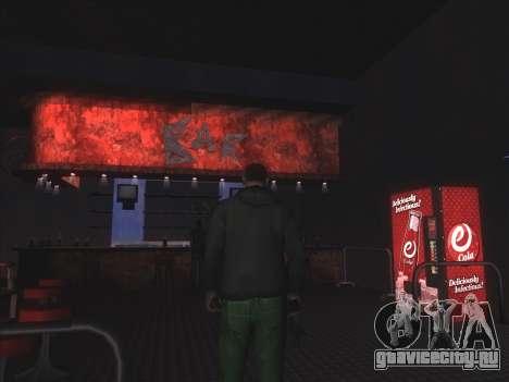 Приятный ColorMod для GTA San Andreas десятый скриншот
