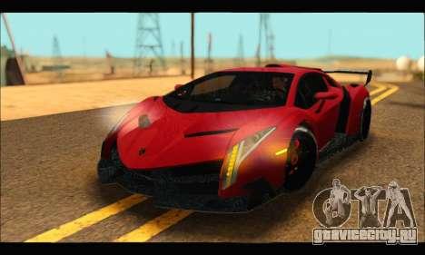 Lamborghini Veneno 2013 HQ для GTA San Andreas вид сзади