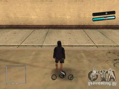 C-HUD Azure для GTA San Andreas второй скриншот
