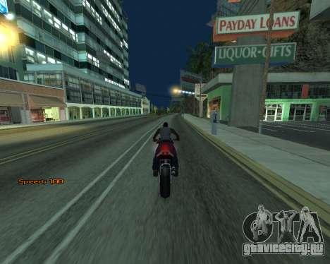 Car Speed для GTA San Andreas