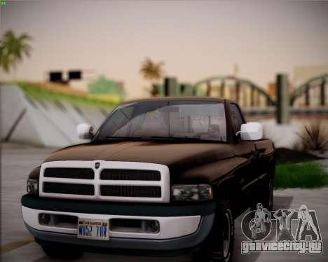 EazyENB для GTA San Andreas третий скриншот