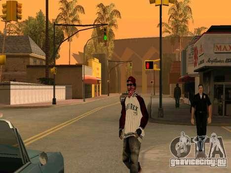 Doggers Gang для GTA San Andreas второй скриншот