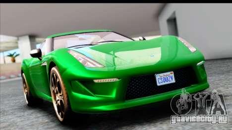 GTA 5 Grotti Carbonizzare v3 SA Mobile для GTA San Andreas