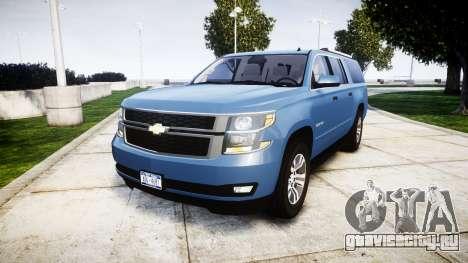 Chevrolet Suburban 2015 для GTA 4