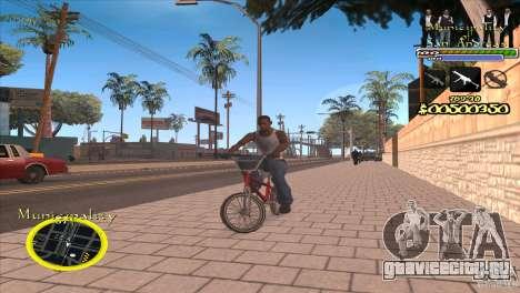 C-HUD для Правительства для GTA San Andreas