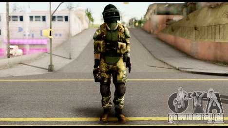 Support Troop from Battlefield 4 v2 для GTA San Andreas