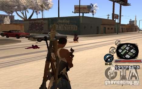 Красивый C-HUD для GTA San Andreas третий скриншот