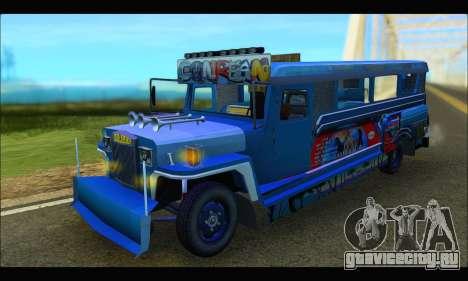 Jeepney Morales для GTA San Andreas