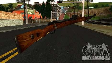 Mauser 98K from Wolfenstein 2009 для GTA San Andreas второй скриншот