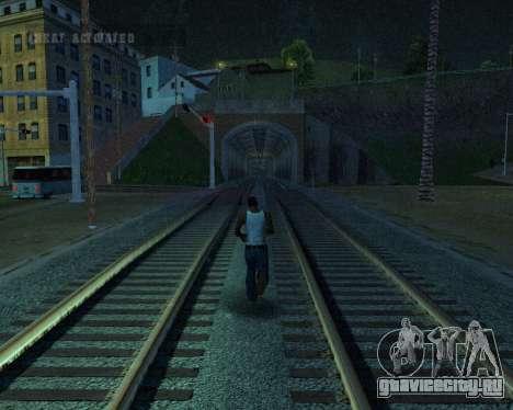 Colormod Dark Low для GTA San Andreas одинадцатый скриншот