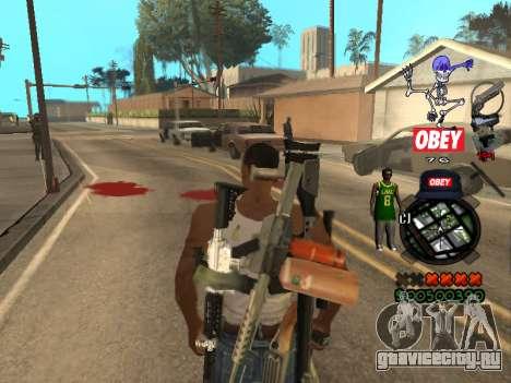 C-HUD Sweet для GTA San Andreas четвёртый скриншот