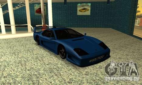 HD Turismo для GTA San Andreas