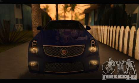 Cadillac CTS-V Coupe для GTA San Andreas вид изнутри