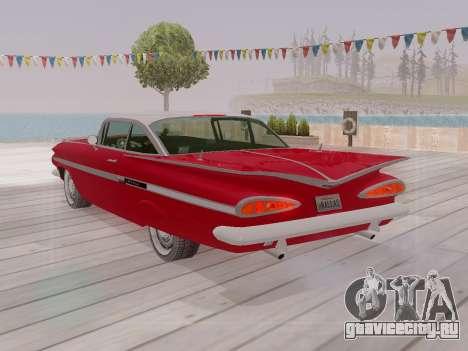 Chevrolet Impala 1959 для GTA San Andreas салон