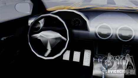 GTA 5 Dewbauchee Massacro Racecar SA Mobile для GTA San Andreas